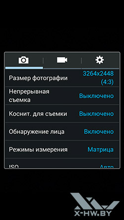 Настройки камеры Samsung Galaxy Note 3 Neo. Рис. 1