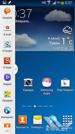 Панель MultiWindow на Galaxy Note 3 Neo
