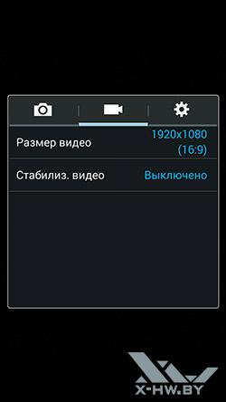 Настройки камеры Samsung Galaxy Note 3 Neo. Рис. 2