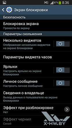 Настройки Galaxy Note 3 Neo. Рис. 2