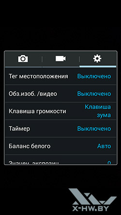 Настройки камеры Samsung Galaxy Note 3 Neo. Рис. 3