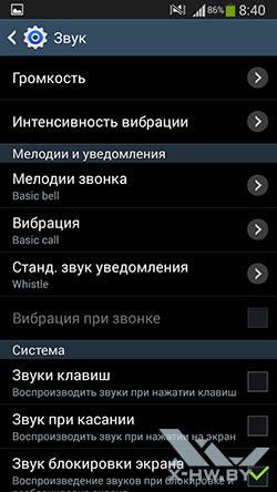 Настройки Galaxy Note 3 Neo. Рис. 3