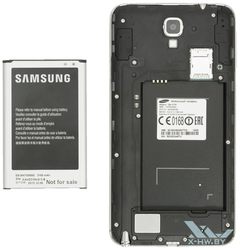 Аккумулятор Samsung Galaxy Note 3 Neo