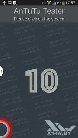 Число касаний, поддерживаемых экраном Samsung Galaxy Note 3 Neo