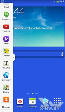 MultiWindow на Samsung Galaxy Tab 3 Lite. Рис. 1