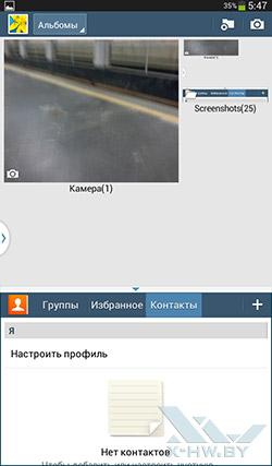 MultiWindow на Samsung Galaxy Tab 3 Lite. Рис. 3