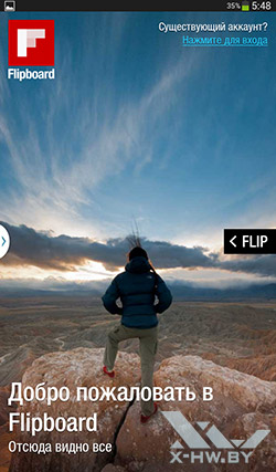 Flipboard на Samsung Galaxy Tab 3 Lite