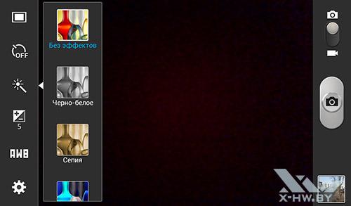 Эффекты камеры Samsung Galaxy Tab 3 Lite