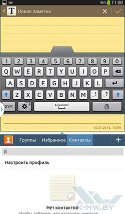 MultiWindow на Samsung Galaxy Tab 3 Lite. Рис. 4