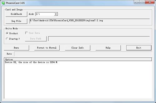 Прошивка Lexand STA-7.0