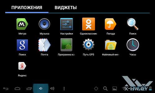 Приложения Lexand STA-7.0. Рис. 2