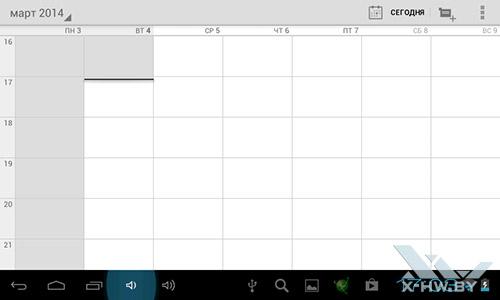Календарь на Lexand STA-7.0