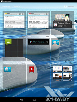 Виджеты bb-mobile Techno 7.85 3G. Рис. 1