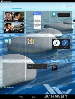 Виджеты bb-mobile Techno 7.85 3G. Рис. 2