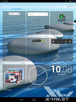 Виджеты bb-mobile Techno 7.85 3G. Рис. 3