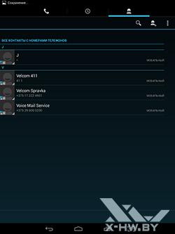 Вызовы на bb-mobile Techno 7.85 3G