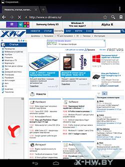 Браузер на bb-mobile Techno 7.85 3G. Рис. 1