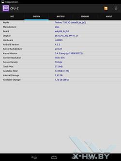 Система bb-mobile Techno 7.85 3G TM859B