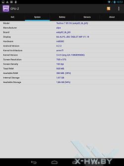 Система bb-mobile Techno 7.85 3G TM859G