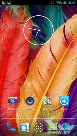 Приложения Highscreen Boost 2 SE. Рис. 1
