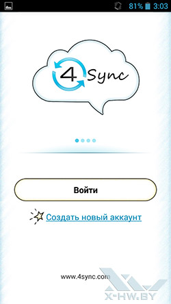 4Sync на Highscreen Boost 2 SE