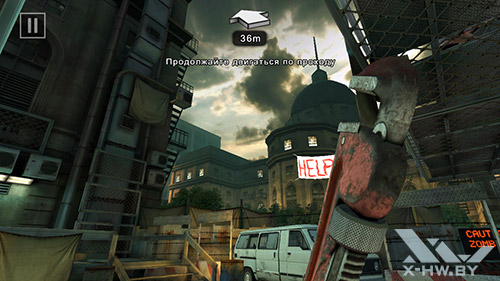 Игра Dead Trigger 2 на Highscreen Boost 2 SE
