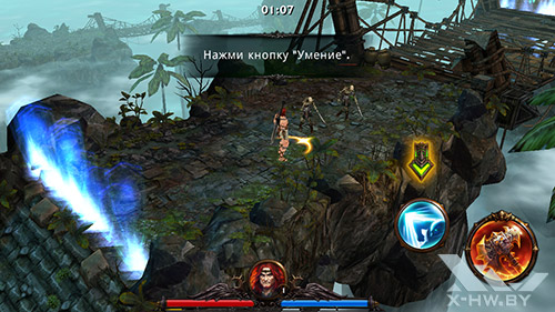 Игра Eternity Warriors 3 на Highscreen Boost 2 SE