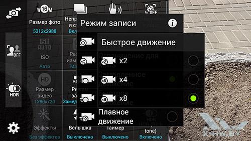 Замедление записи видео камерой Samsung Galaxy S5