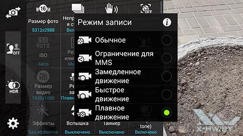 Режимы записи Samsung Galaxy S5