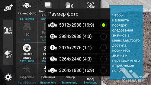 Разрешение камеры Samsung Galaxy S5