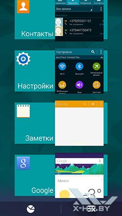 Последние приложения Samsung Galaxy S5