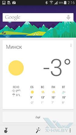 Google Now на Samsung Galaxy S5