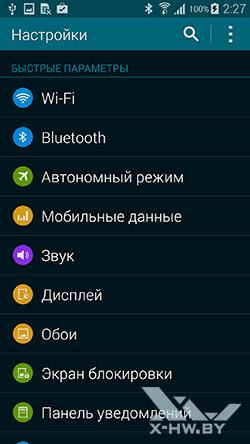 Настройки Samsung Galaxy S5. Рис. 2