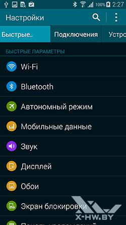 Настройки Samsung Galaxy S5. Рис. 3