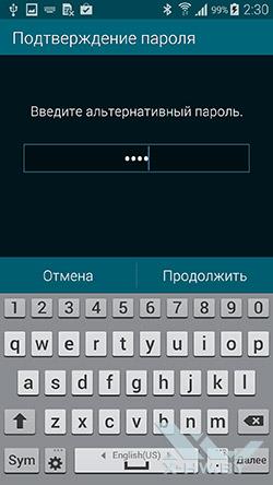 Ввод пароля на Samsung Galaxy S5