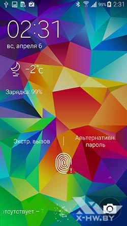 Экран блокировки Samsung Galaxy S5