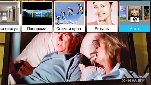 Режимы съемки камерой Samsung Galaxy S5. Рис. 1