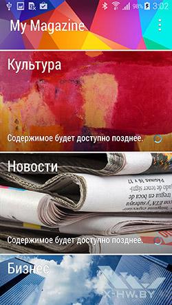 My Magazine на Samsung Galaxy S5. Рис. 2