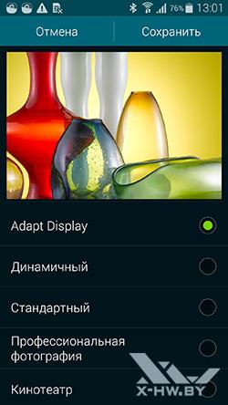 Профили экрана Samsung Galaxy S5