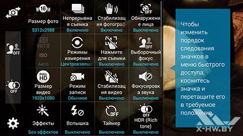 Параметры камеры Samsung Galaxy S5