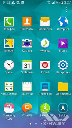 Приложения Samsung Galaxy S5. Рис. 1