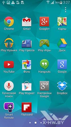 Приложения Samsung Galaxy S5. Рис. 2