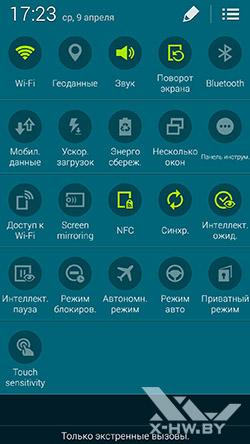 Панель уведомлений Samsung Galaxy S5. Рис. 2