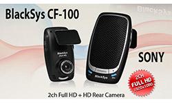 Регистратор с двумя камерами - BlackSys CF-100 GPS 2CH