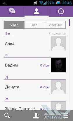Viber. Рис. 5