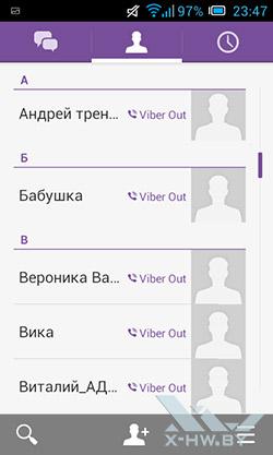 Viber. Рис. 8