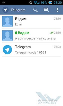 Telegram. Рис. 9