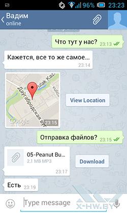 Telegram. Рис. 7
