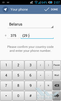 Telegram. Рис. 2
