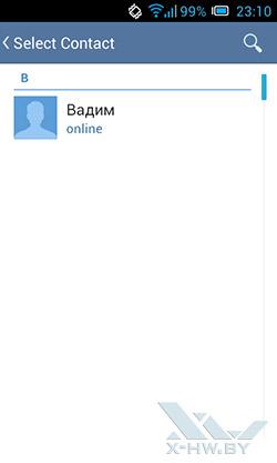 Telegram. Рис. 3